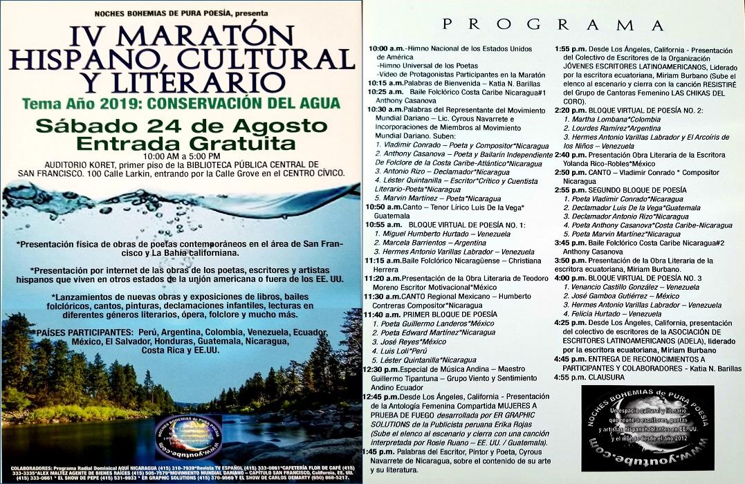 arteFLORmaratón2019a.jpg